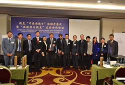 Czech-Anhui business meeting